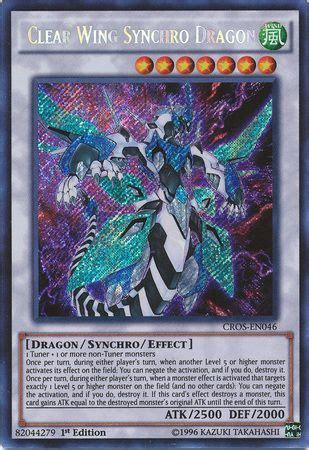 Kartu Yugioh Dragocytos Corrupted Nethersoul Gold Secret clear wing synchro cros en046 secret 1st