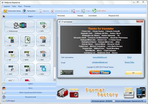 format factory video joiner free download free video joiner скачать бесплатно на русском