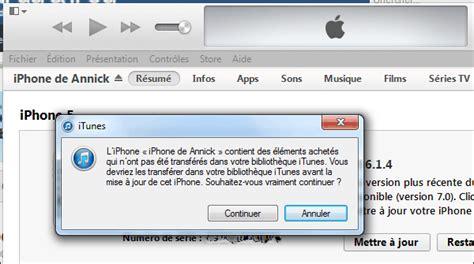 erreur ios l iphone contient des 233 l 233 ments achet 233 s qui n ont pas 233 t 233 transf 233 r 233 s dans votre