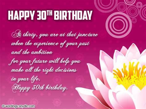 Special Friend 30th Birthday Card 30th Birthday Wishes Wordings And Messages