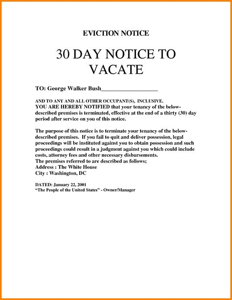 30 day notice to vacate letter to tenant template