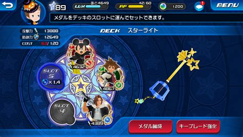 kingdom hearts mobile square enix announce smartphone kingdom hearts
