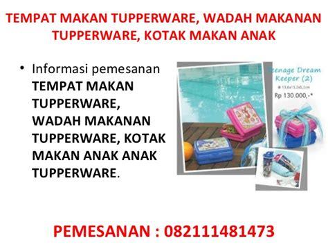 Tupperware Kotak Makan tempat makan tupperware wadah makanan tupperware kotak