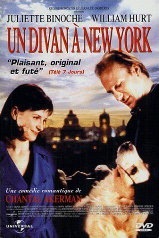 un divano a new york un divan 224 new york belgique allemagne 1995 sur