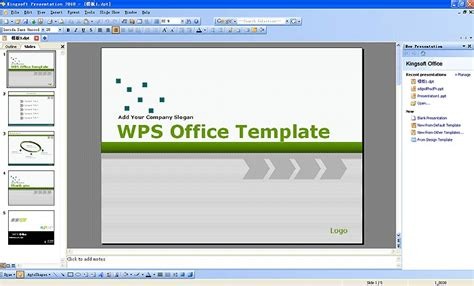 templates for kingsoft presentation kingsoft presentation professional 2012 8 1 0 review and