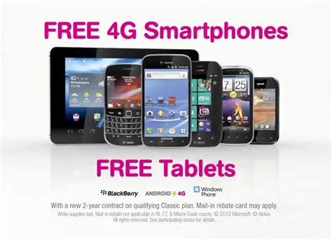 free t mobile phones t mobile announces all phones free on february 11th