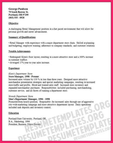 resume example objective section
