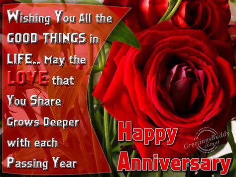 Wedding Anniversary Wishes For Jijaji by Wishing You A Happy Wedding Anniversary
