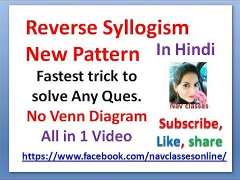 how to solve syllogism with venn diagram syllogism new pattern class 1 no venn diagram for ibps sbi po bank exams in