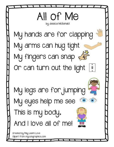 kindergarten poems quot all about me quot parts poem preschool and toddler