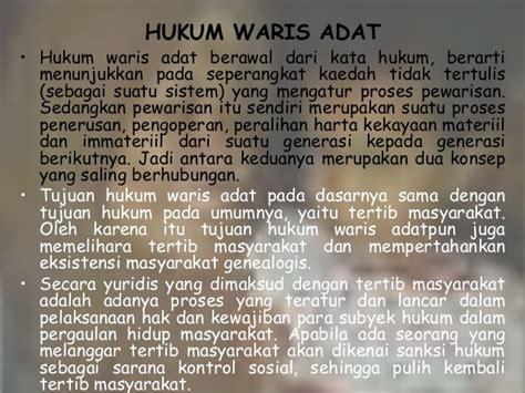 Hukum Keluarga Dan Hukum Waris 1 natal kristiono mata kuliah hukum adat hukum waris adat 1