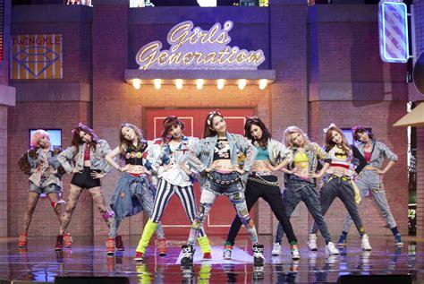 dance tutorial girls generation i got a boy girls generation reveals preview medley for quot i got a boy