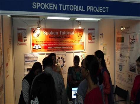 spoken tutorial online test iit bombay iit bombay s spoken tutorial teaches programming languages