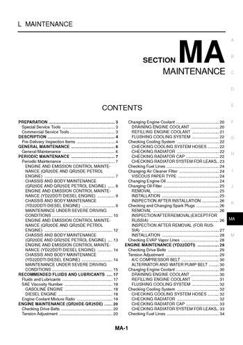 2005 Nissan X-Trail - Maintenance (Section MA) - PDF
