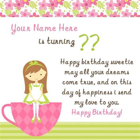 Birthday Card With Name Generator Birthday Wish For Girl Name Picture Wishes Name Generator