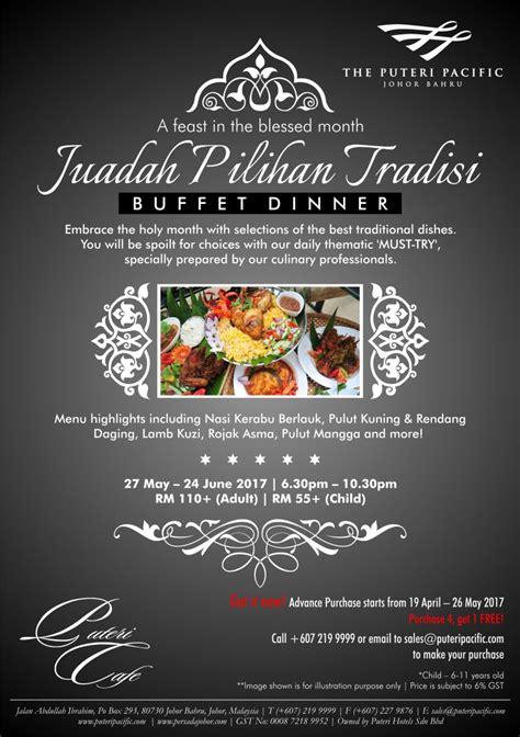Puteri Pacific 2017 Ramadan Promotion Johor Bahru Pacific Buffet Coupon