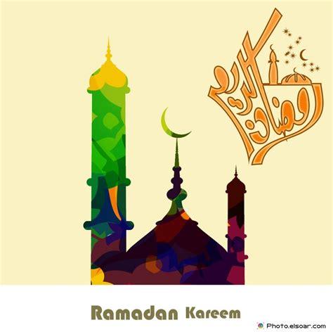 Simple Ramadhan ramadan kareem with greeting cards free wallpapers