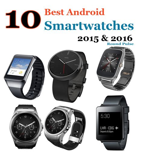 best smartwatches for android 10 cheap best budget android smartwatches of 2017 18 uk usa
