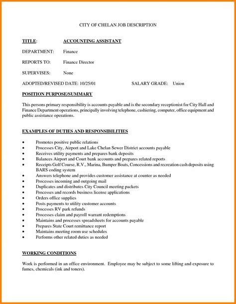7 Job Specification Sle For Accountant Edu Techation Position Description Template