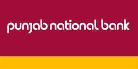 punjab national bank how to generate mmid of punjab national bank by sms