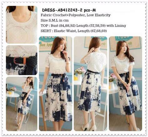 Ah240 Size S M Premium Midi Skirt Rok Formal Highwaist Formal Kerja jual setelan baju skirt rok panjang midi dress korea import b412243 w belt di lapak topsmus