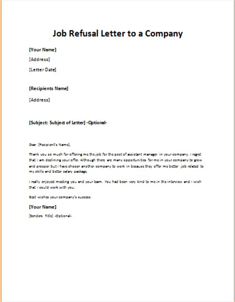 Decline Supplier Letter How To Write A Rejection Letter Vendor Cover Letter Templates