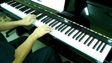 Musette Suzuki Piano Book 1 Suzuki Piano School Book Volume 1 No 18 Musette 鈴木 鎮一
