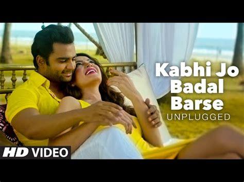 sawan aaya hai mp3 dj remix download download quot sawan aaya hai quot full video song arijit singh