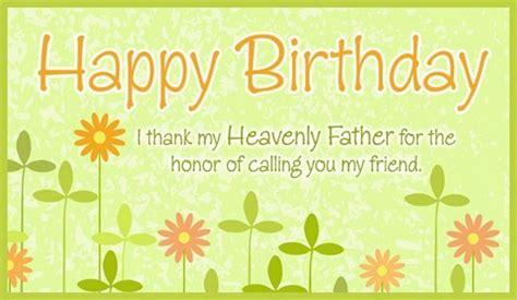 Religious Birthday Cards For Friends Christian Birthday Clipart Clipartsgram Com