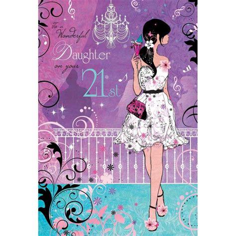 21st Birthday Card Wonderful Daughter 21st Birthday Card Karenza Paperie