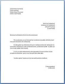 letter of application modele de lettre de preavis travail