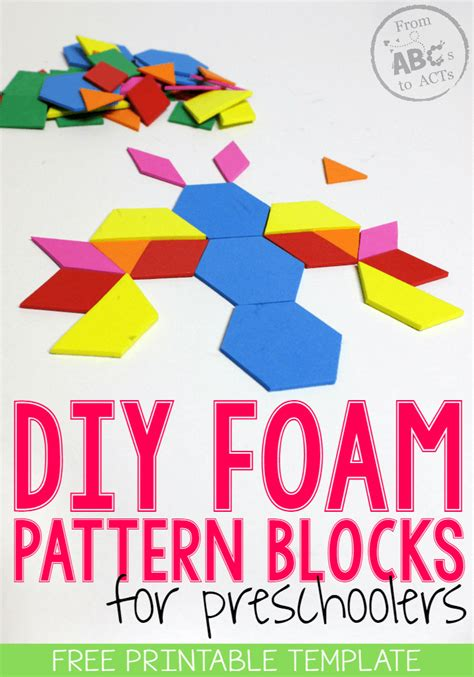 Diy Foam Pattern Blocks For Preschoolers From Abcs To Acts Lost Foam Templates