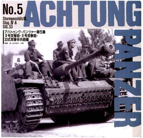 achtung panzer el desarrollo de 849256735x achtung panzer