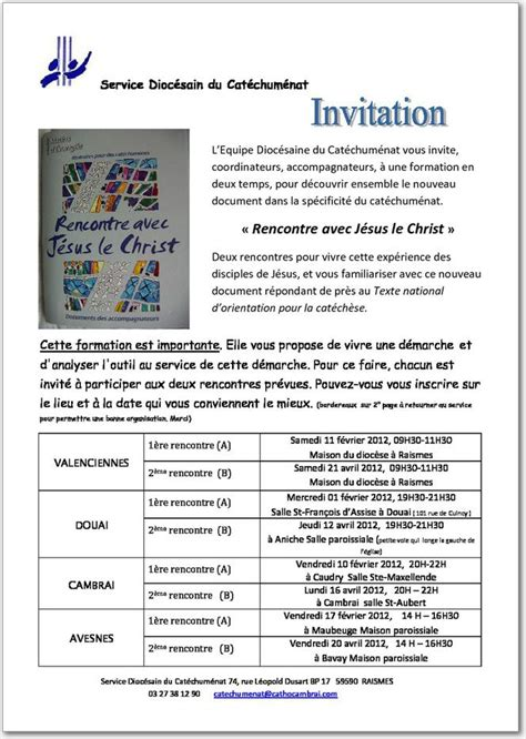 Exemple De Lettre D Invitation Une Formation modele invitation formation document