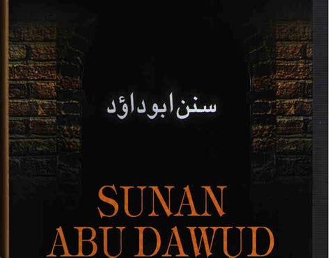 Sunan Abu Daud kitab sunan abu daud invest scenery