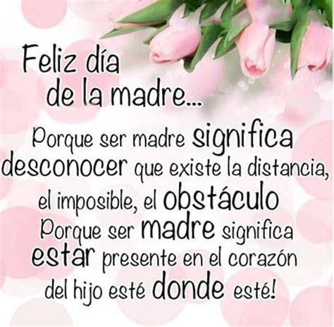 imagenes muy bonitas para el dia de la madre hermosos mensajes en el dia de la madre bonitas imagenes