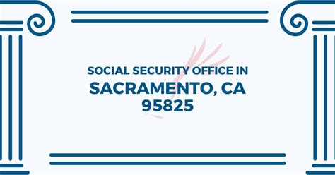 social security office in sacramento california 95825
