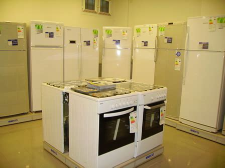 firma beko kadirli firma adı esen dayanikli t 220 ketim mallari tic ltd
