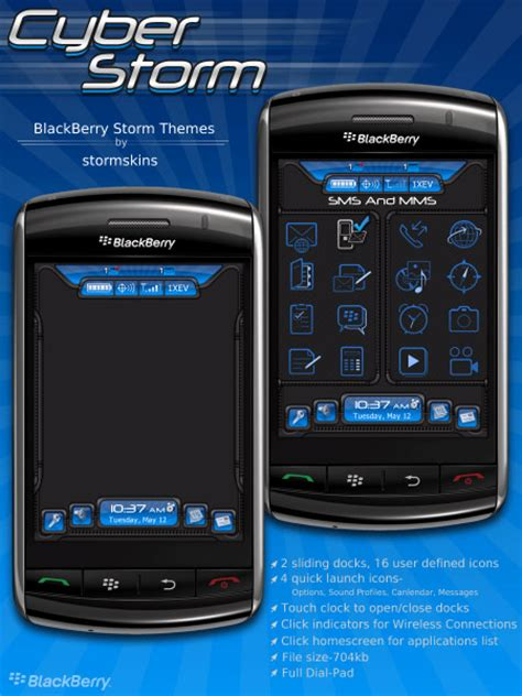 themes blackberry storm themes os 4 7 themes free blackberry themes download