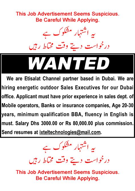 Mba Sales In Dubai by Sales Executive In Dubai 2015 August Ixtel
