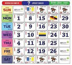 kalendar kuda  malaysia  calendar holiday public holidays