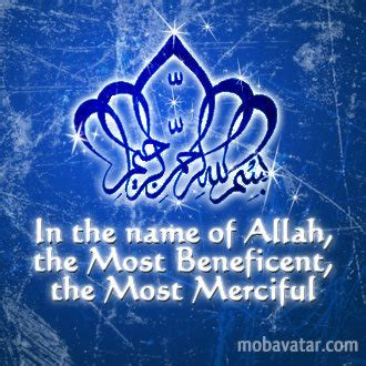 in the name of mobavatar com fasting in the name of allah free download profile image for blackberry