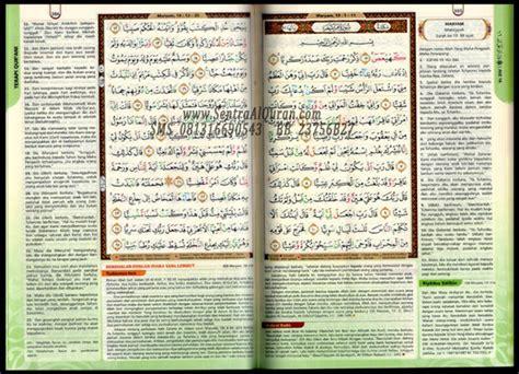 Al Quran Tafsir Al Maqdis Cordoba Terjemah Dompet jual alquran cordoba tajwid al haramain