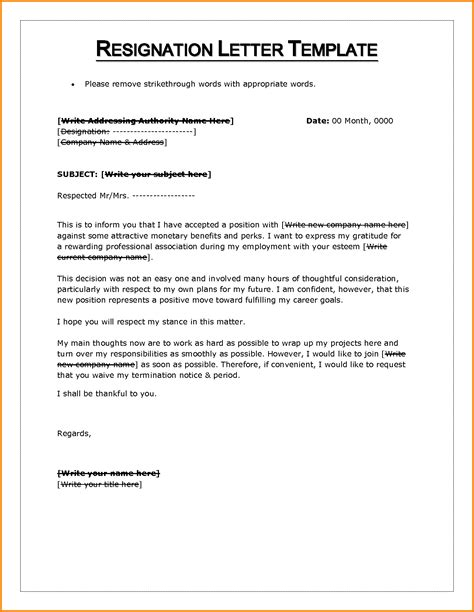 13 letter of resignation template word letter template word