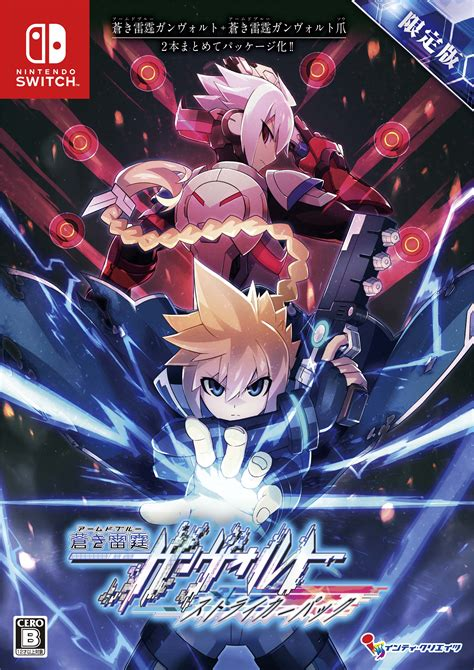 Kaset 3ds Azure Striker Gunvolt Striker Pack azure striker gunvolt striker pack for switch japanese limited edition detailed gematsu