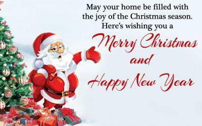 merry christmas  happy  year wishes happy merry christmas merry christmas wishes happy