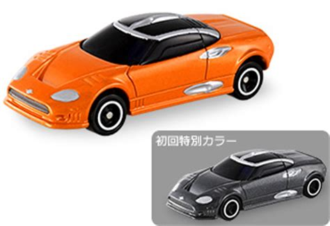 Toyota Wish Tomica Reguler 93 Diecast Miniatur tomica scheduled for april may june and beyond