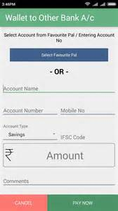how to transfer mobile balance to bank account how to transfer corp e purse wallet balance to bank