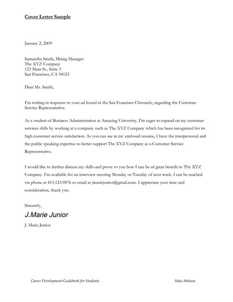cover letter for a college student best photos of sle cover letter for students sle