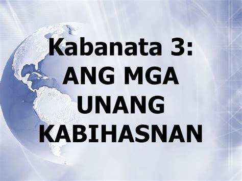aralin 3 mga sinaunang kabihasnan upload share and unang kabihasnan